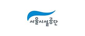서울시설관리공단